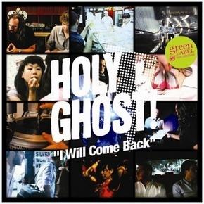 holy-ghost_12orig1_phixr.jpg